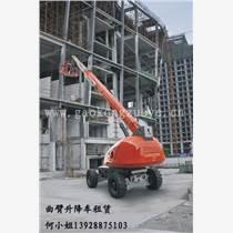 東莞黃江鎮18米直臂升降平臺出租