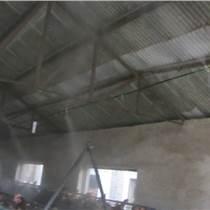 肉雞養殖場消毒設備
