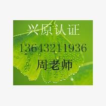 唐山iso9000審核計劃