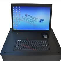 創新產品 TKLK-F1顯示器電動翻轉器 辦公桌顯示器電動翻轉器