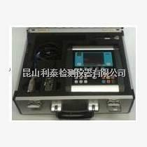 蘇州其他振動分析儀廠家供應廠家直銷