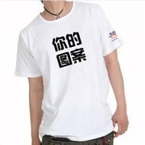 白云區廣告衫批發廠,白云區定制圓領T恤衫