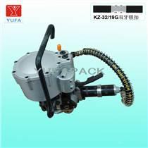 KZ-32/19G氣動大組合高強度不銹鋼打包機 結構鋼鋼帶打包機特賣中