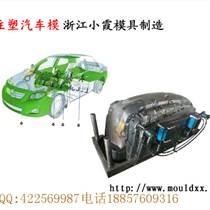 臺州籮筐塑料公司電話