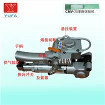 水管紙業木業棉花塑鋼帶打包機 摩托車電瓶車氣動塑鋼帶打包機