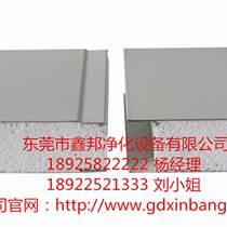 東莞鑫邦泡沫夾芯彩鋼板供應專業快速
