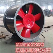 單速雙速通風工程專用軸流排煙風機