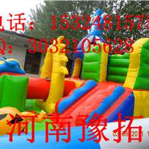 庙会儿童充气城堡 儿童充气城堡