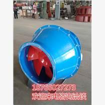 專業生產斜流正壓送風機鼓式斜流風機