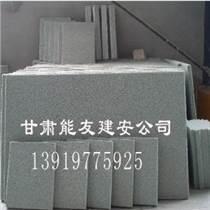 供拉萨水泥发泡板和西藏水泥发泡隔墙板报价