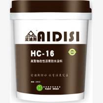 徐州愛迪斯高聚物防水涂料供應特價批發
