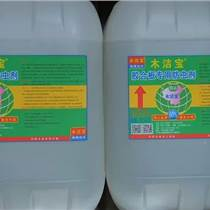 MJB木潔寶-膠合板專用防蟲劑
