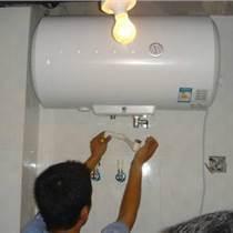 青島熱水器維修,青島維修熱水器,青島安裝熱水器