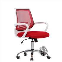 電腦椅職員椅供應安全可靠