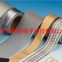 導電雙面膠帶 高溫雙面膠帶 玻璃布膠帶