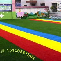 人造草坪幼兒園地面裝飾假草坪材料彩虹人造草