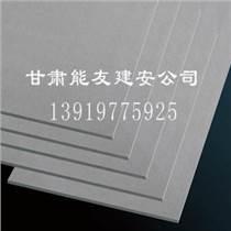 供甘肃甘南轻质隔墙板和临夏轻质石膏隔墙板报价
