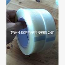 现货纤维胶带 工业纤维胶带 绝缘布胶带批发