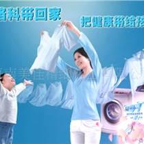 洗衣機內筒清潔劑哪個廠家好,洗衣機促銷活動贈送什么產品好