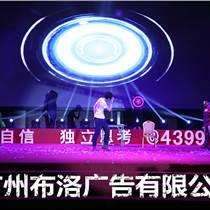 广州会议场地布置舞台设备搭建服务公司