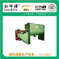墻衣設備墻衣專用硅藻泥制造機
