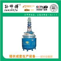 墻衣設備墻衣專用防水劑制造機
