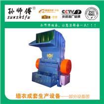 墻衣設備墻衣專用纖維制造機