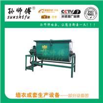 墻衣設備墻衣專用成品制造機