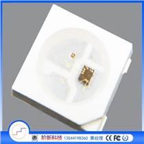 階新科技XT1511(SK6812) 內置ic燈珠 玩具舞臺燈光開源板led光源 全彩點控智能通訊方