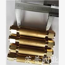 通艙件GB/T卡套式過板焊接管接頭