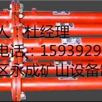 FKL型孔板流量計永成技術專業