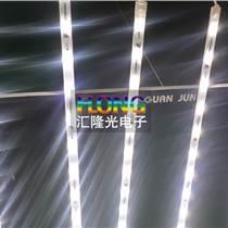 LED背光源 廣告燈箱燈條模組 注塑防水大功率燈條 大功率模組背光