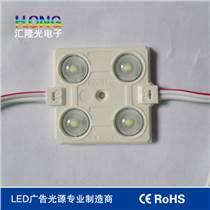 超薄燈箱光源 4燈透鏡注塑防水模組 高亮度2835芯片光源 LED模組