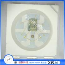 XT-1506S 內置ic燈珠 斷點續傳全彩點控光源 并聯幻彩智能編程led燈珠