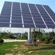 太陽能電池板,中德太陽能光伏板生產廠家