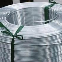 退火鋁線7075HO 進口螺絲鋁線 臺灣合金鋁線