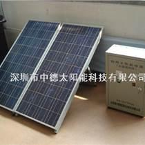 供應太陽能電池板,中德太陽能家用發電系統