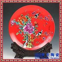 陶瓷圓盤擺件 骨瓷觀賞盤 客廳裝飾品商務喬遷禮品定制 紀念瓷盤
