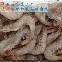 西安冷冻虾_优鲜港水产大虾批发_卖虾的地方