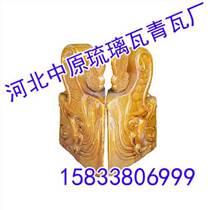 邯鄲磚雕【中原琉璃瓦】古建磚雕廠家