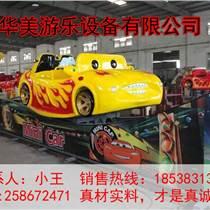 厂家直销6人弯月飘车 欢乐飞车 宝马飞车 室外游乐设备