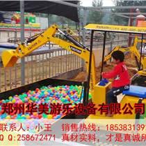 厂家直销儿童挖掘机,可以在室内室外玩儿的游乐设备|儿童挖掘机价格