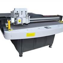 廣告材料全能切割機廣告材料打樣機割樣機裁切機