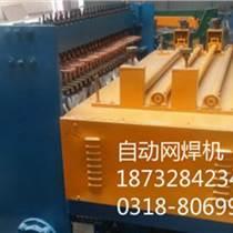 钢筋建筑网片排焊机现货一台、排焊机、贵豪机械(查看)
