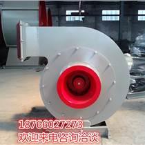 4-79式中高壓離心風機 耐磨 耐腐蝕 低噪音