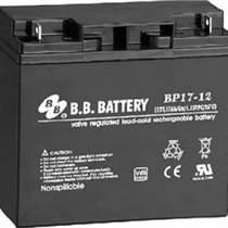 BB蓄電池BP3-12(12V3AH庫存現貨)