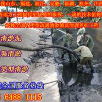 合肥河道清淤疏浚工程、市政管道清淤養護工程、河涌污泥清理