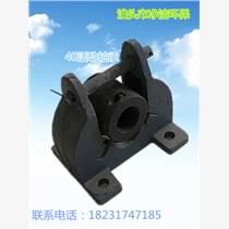 電除塵器配件-塵中軸承限位