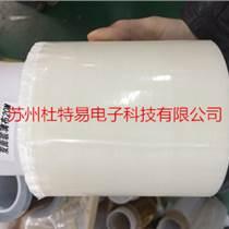 玻璃布双面胶带 长期销售工业胶带 浙江高温胶带