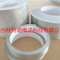 導電膠帶布-無錫導電布-長期供應電子導電布膠帶